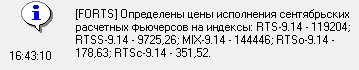 Буфер обмена92